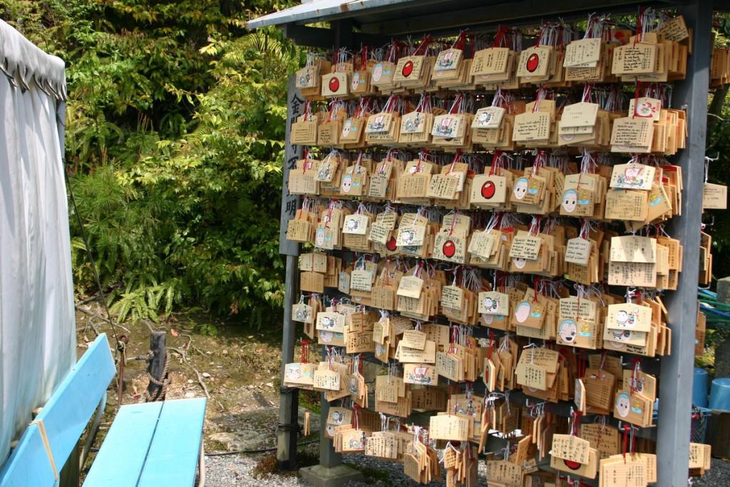 2008_Japan_065